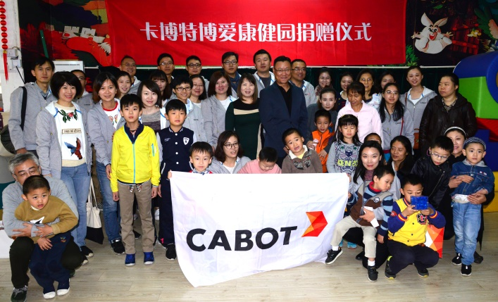 photo-community-supporting-childrens-rehabilitation-in-Shanghai